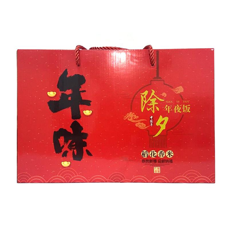 五常稻花香-年味礼盒