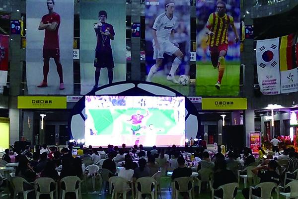 足球赛直播租赁LED显示屏