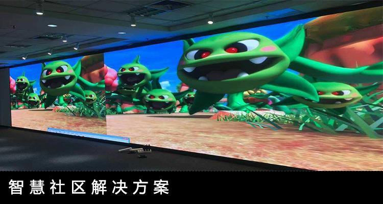 深圳LED显示屏