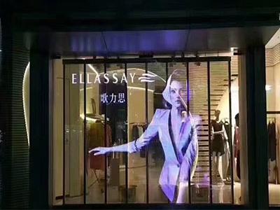 商场品牌服装店透明屏
