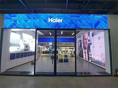 海尔专卖店门头全彩显示屏