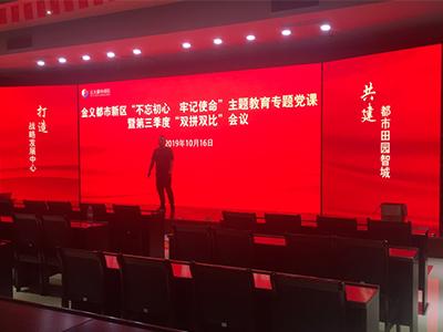 金义都市新区租赁LED显示屏