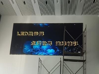 五菱4S店室内全彩LED显示屏