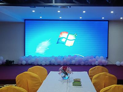 会议室活动LED显示屏