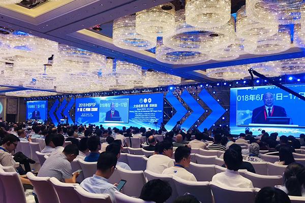 国际会议舞台租赁LED显示屏