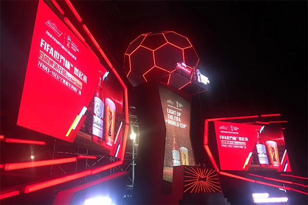 大型球迷见面会租赁LED显示屏