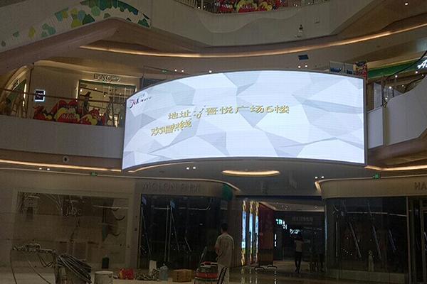 吾悦广场室内全彩弧形LED显示屏