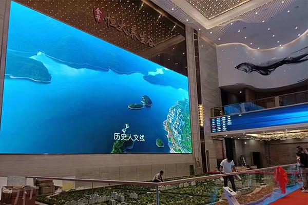 房产销售中心室内全彩LED显示屏