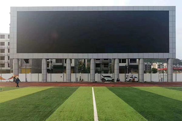 体育馆户外全彩节能LED显示屏