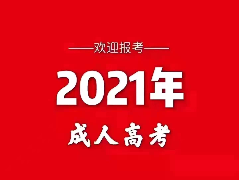 微信图片_20210222192227