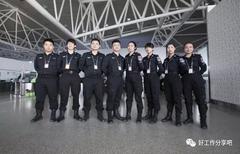 北京大兴机场、首都机场安检招聘