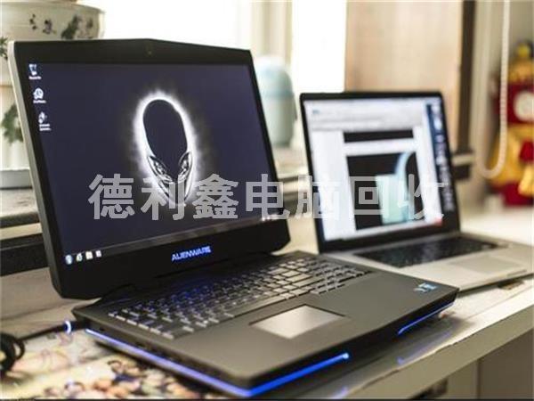 外星人笔记本电脑回收,个人高端笔记本电脑回收