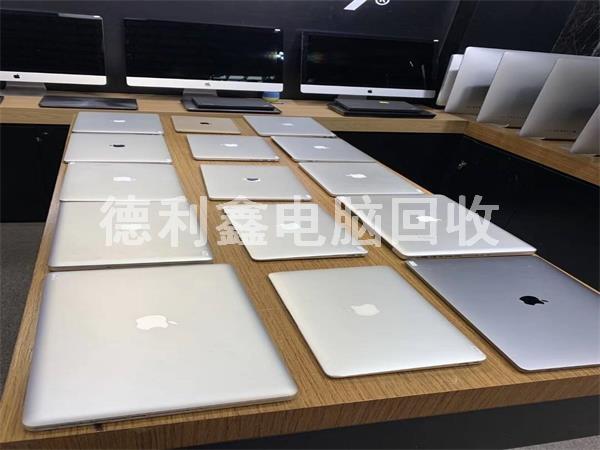 专业苹果笔记本回收,苹果二手电脑回收