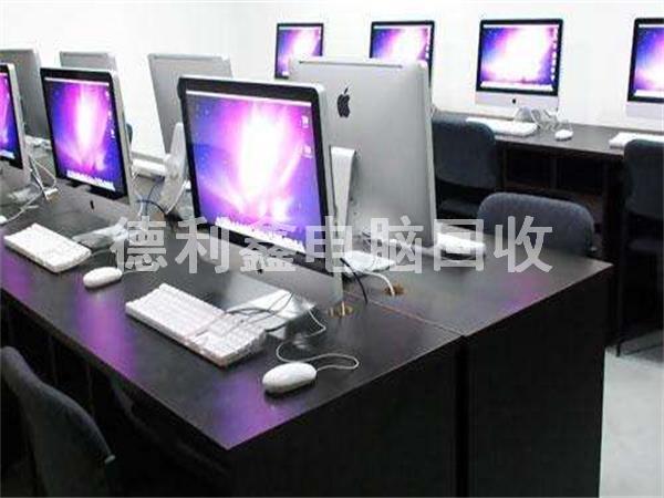 北京苹果笔记本回收,二手苹果笔记本回收价格