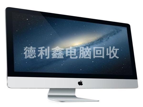 高价上门回收苹果一体机,苹果电脑回收
