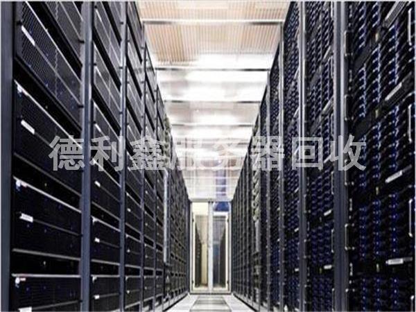 上门回收淘汰服务器,旧服务器回收价格