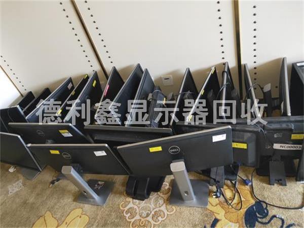 北京品牌显示器回收,戴尔显示器回收