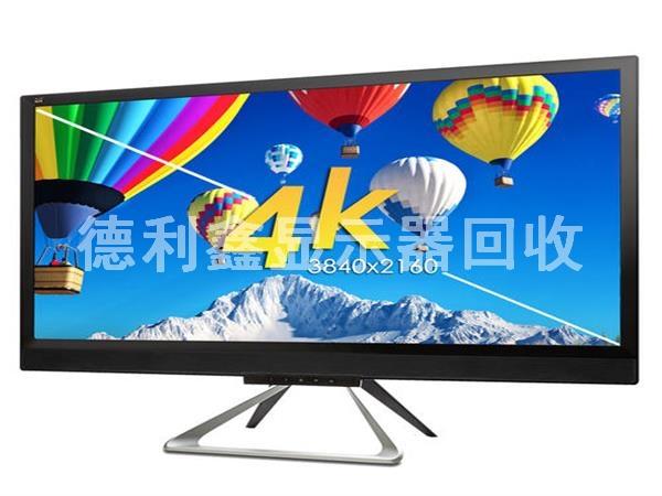北京回收4K显示器,4K液晶显示器回收