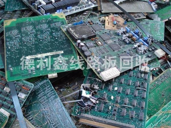 高价上门回收北京电子线路板回收