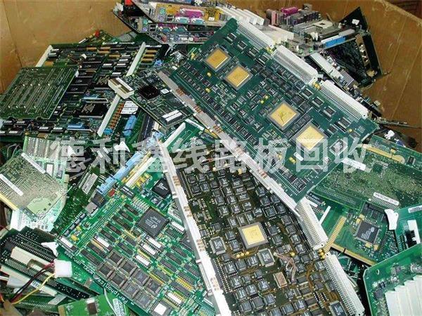 北京回收线路板,专业上门回收