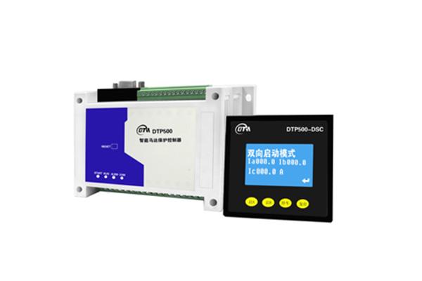 DTP500低压智能马达保护控制器