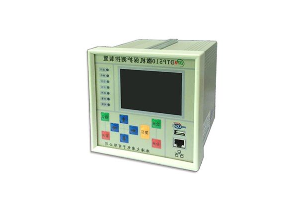 DTP510C intelligent microcomputer protection