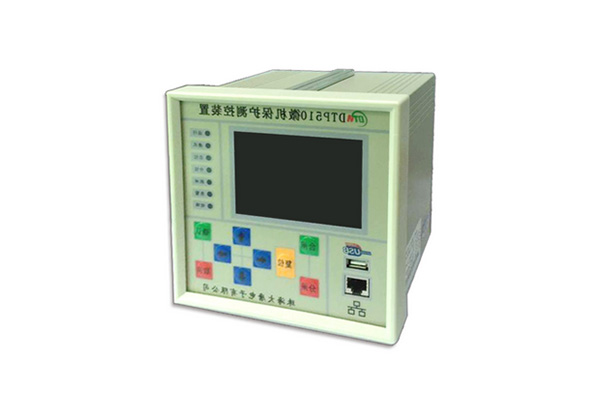 DTP510 medium and high voltage line protection measurement and control device