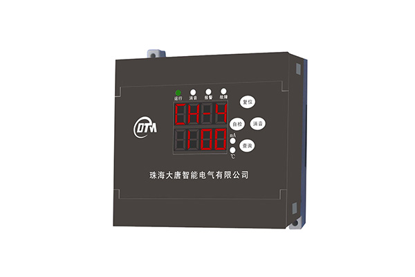 DTB300B combined electrical fire monitoring detector