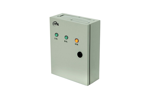 DTFPM-Z fire protection equipment power monitoring repeater