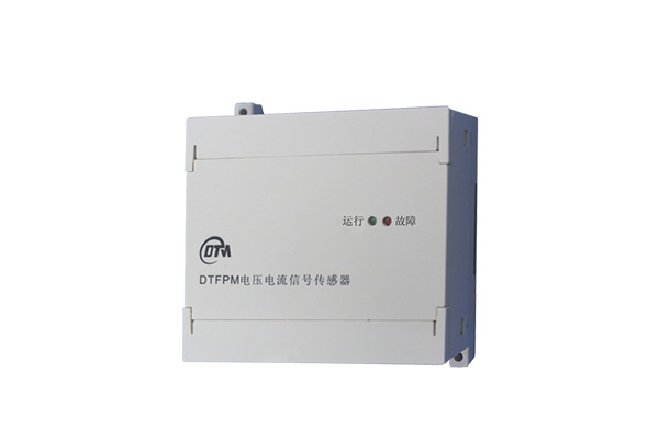 DTFPM fire protection equipment power monitoring module