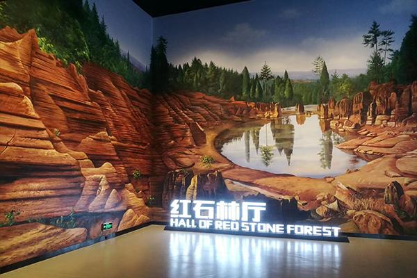 湘西生态博物馆