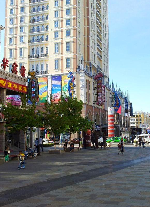 满洲里中央商城商业街