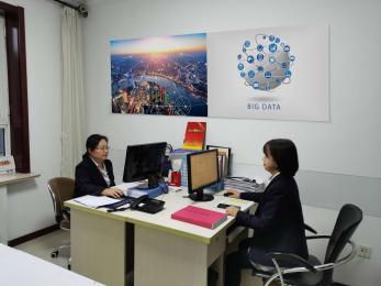 案例数据网络中心