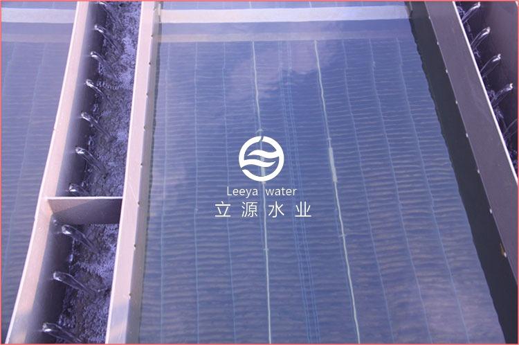 型斜板填料沉淀池出水效果实景图