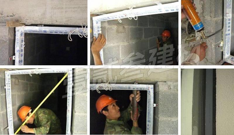 南宁铝合金门窗安装【安装铝合金门窗的五个步骤。】