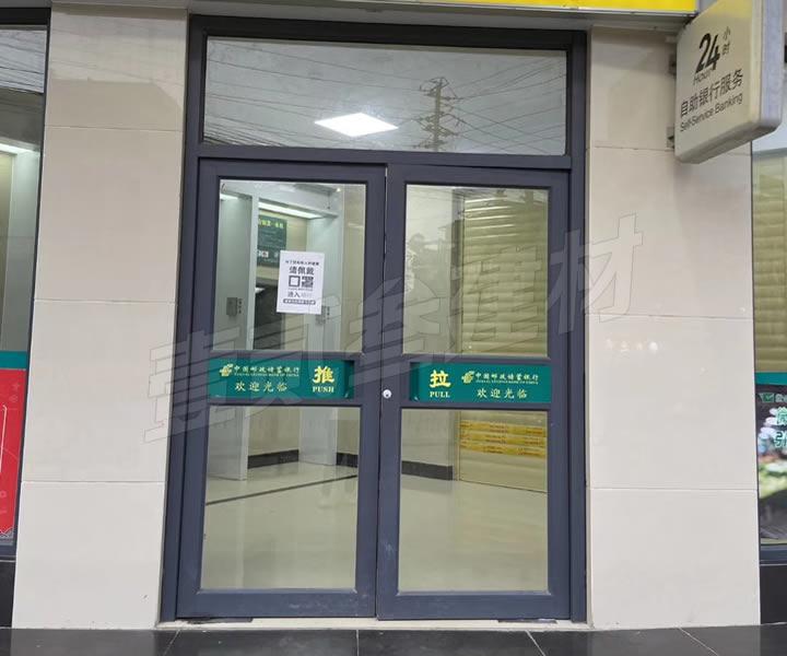 肯德基门 邮政银行玻璃门