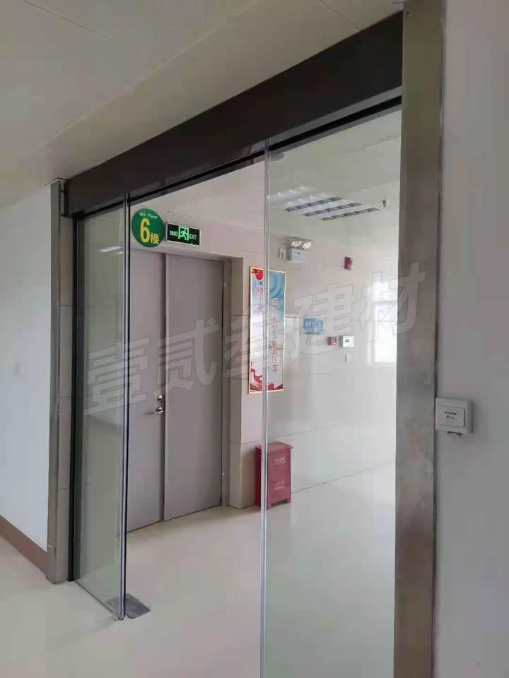 广西南丹县法院地弹簧门改造感应门工程完工。