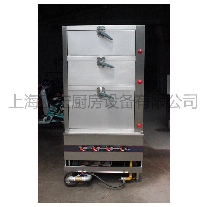 海鲜蒸箱/电磁海鲜蒸箱