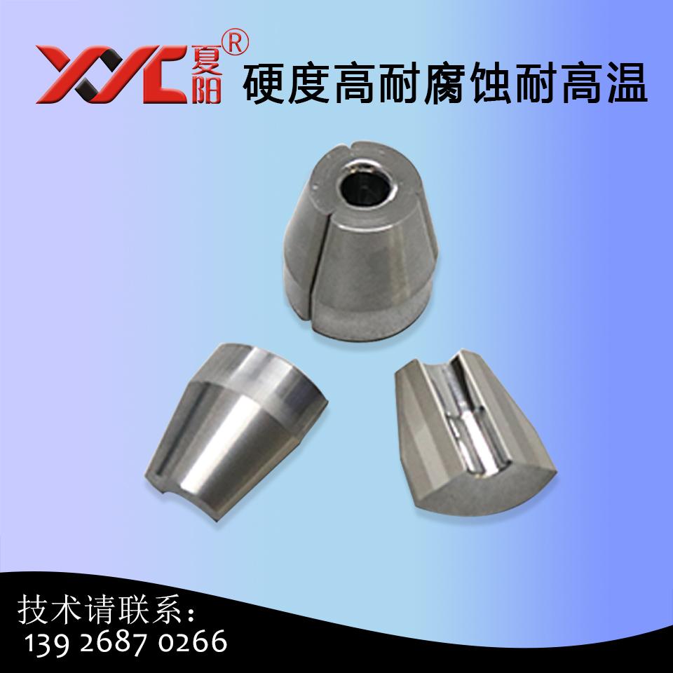 钨钢线割零件 硬质合金 钨钢零部件 钨钢穿线模 复杂钨钢件