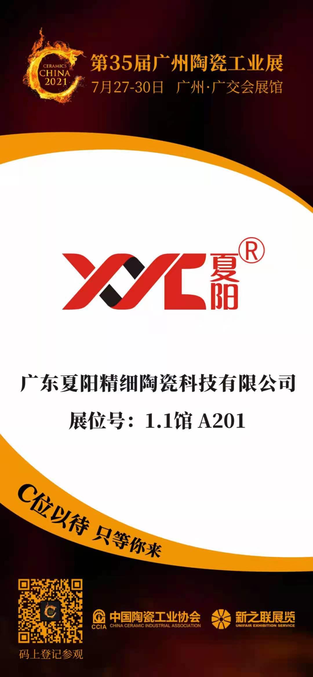 http://pmo51287a.pic36.websiteonline.cn/upload/c8c92a4a0565cb02551ab6f4048b7fe.jpg