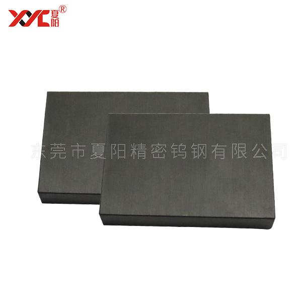 硬质合金板材