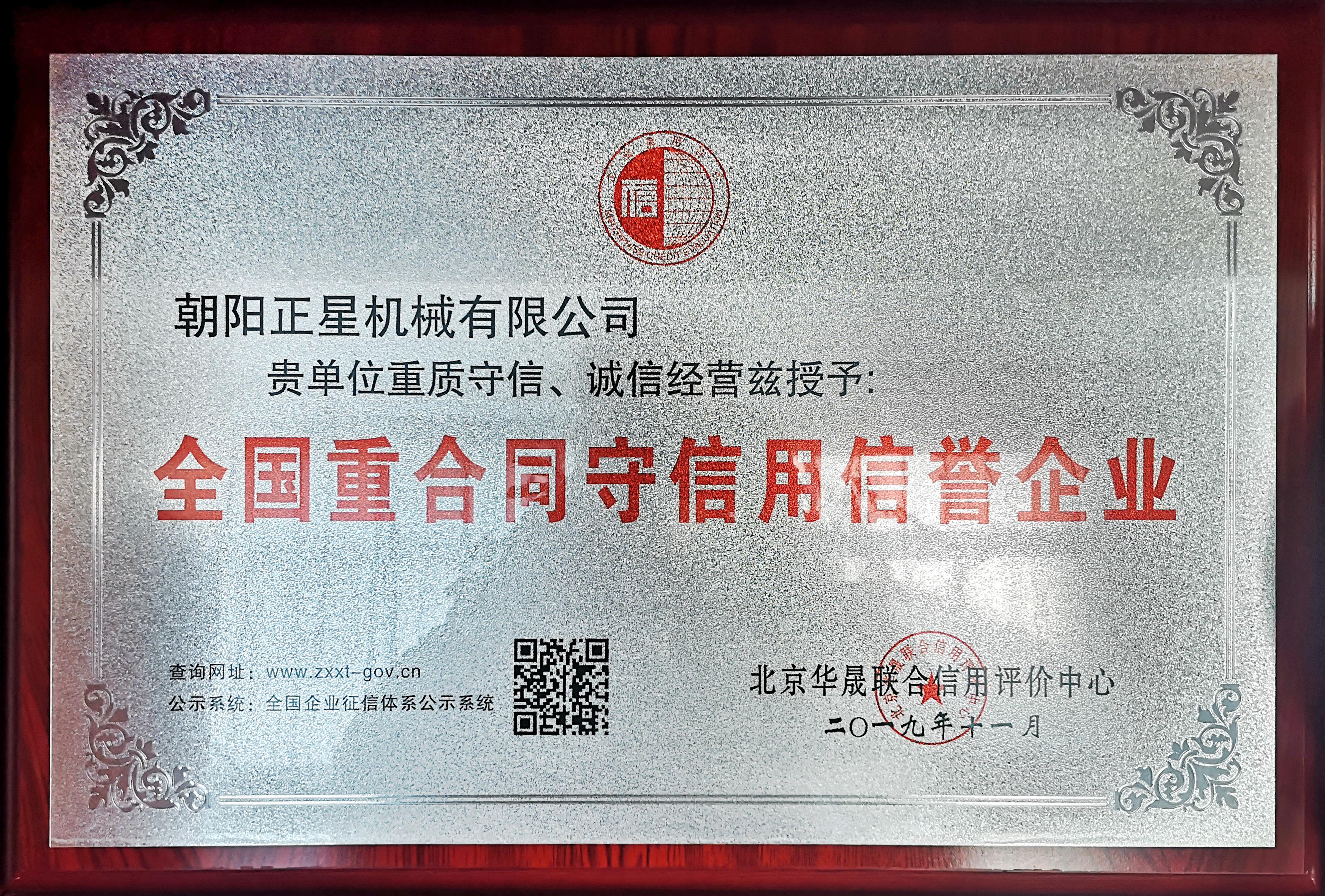 微信图片_20201113160220