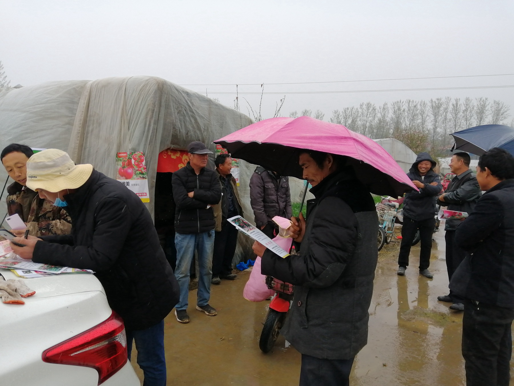 2020 Henan Huaxian Xiweimei Observation Meeting