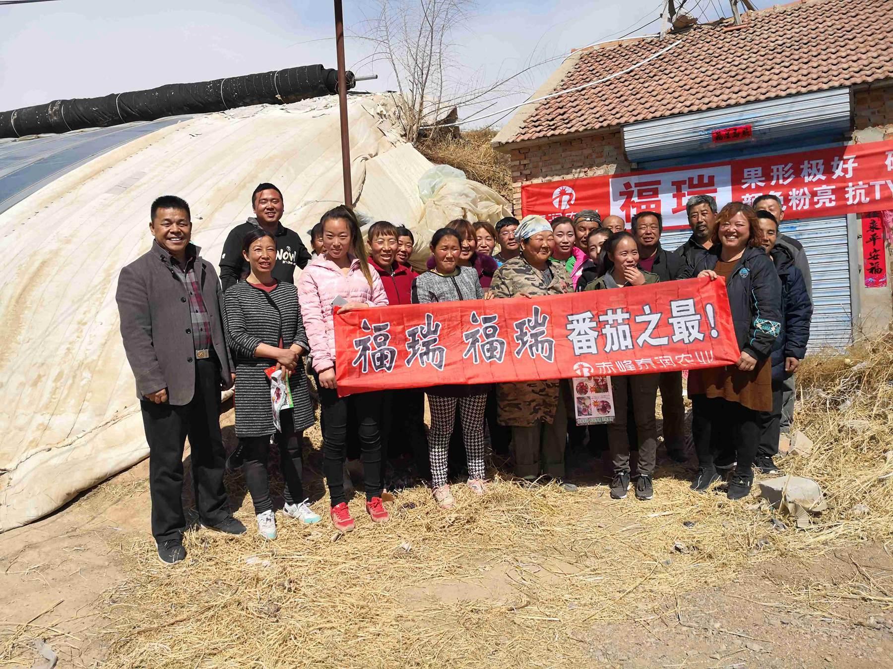 内Inner Mongolia Chifeng Linuo Observation Meeting