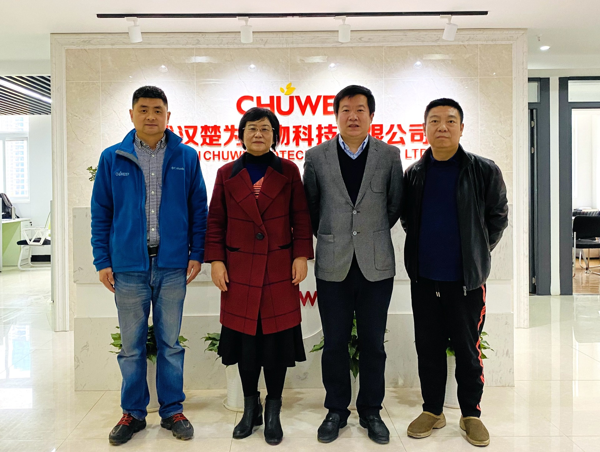 湖北省政协副主席王红玲调研楚为生物,鼓励楚为生物加速发展!