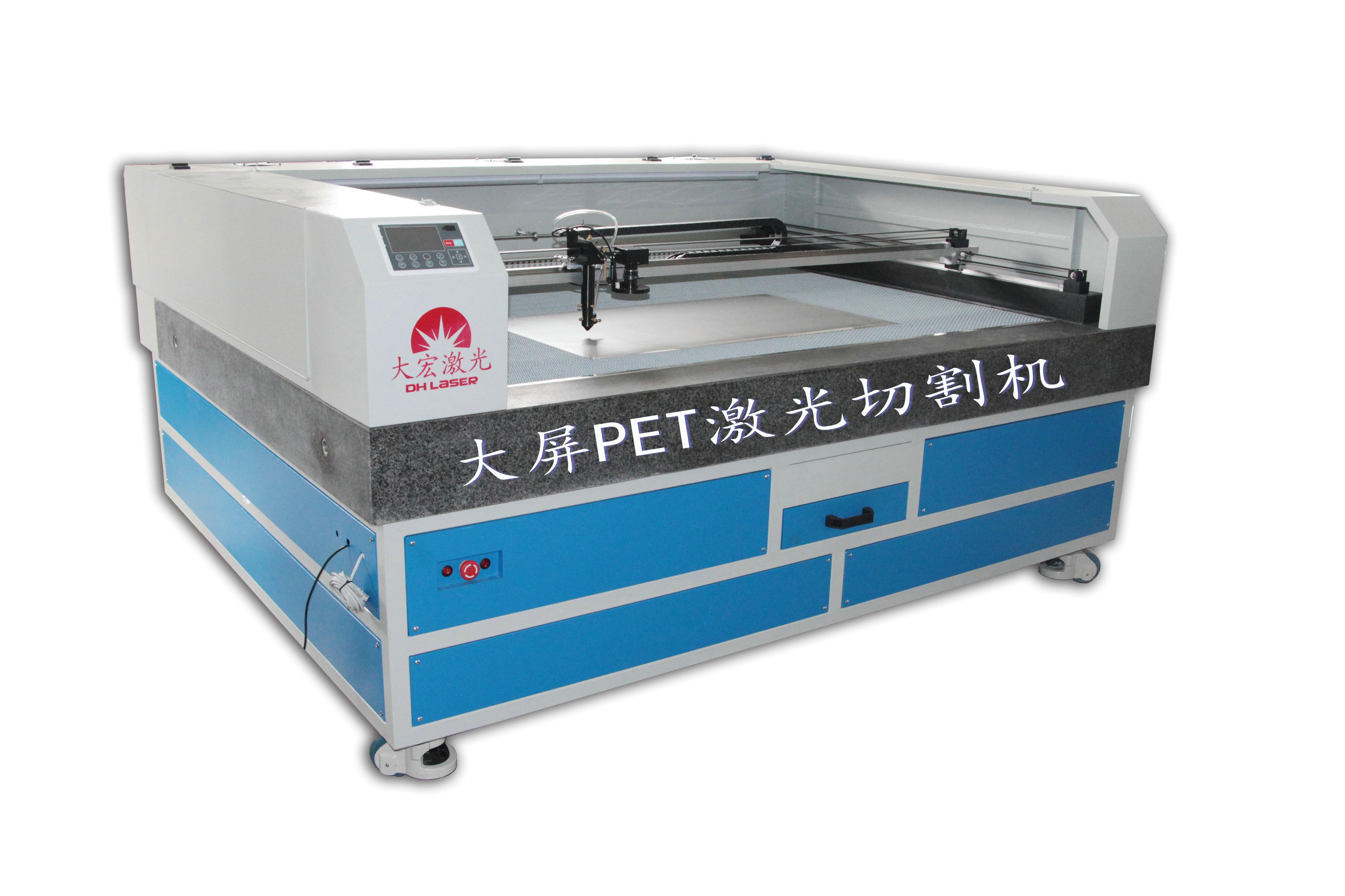 PET调光膜激光切割机