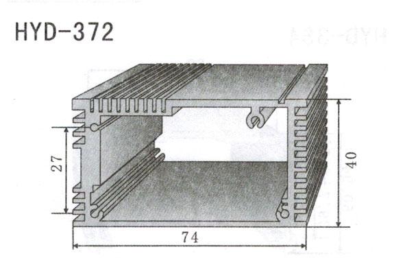 372控制器、机箱壳