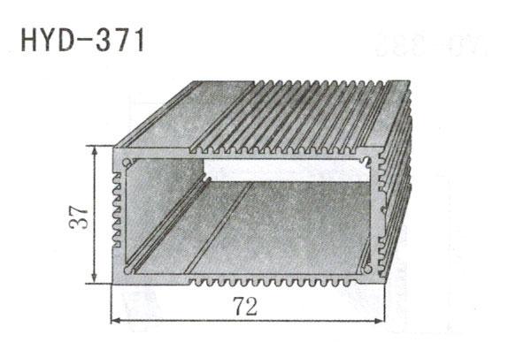 371控制器、机箱壳