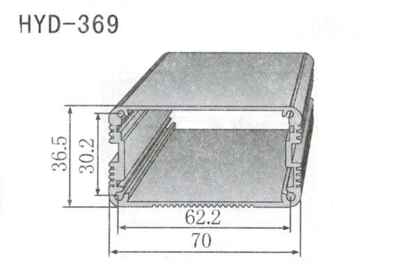 369控制器、机箱壳