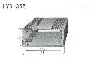 355控制器、机箱壳散热器